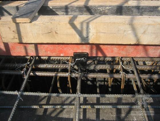 [QC成果]整体式现浇混凝土翻边侧模支设工艺创新
