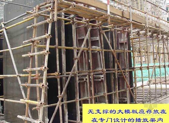 房建工程施工安全文明措施讲义(脚手架 塔吊 模板 临电)