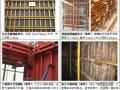 建筑工程施工技术及质量控制统一标准(结构 装修 机电安装)