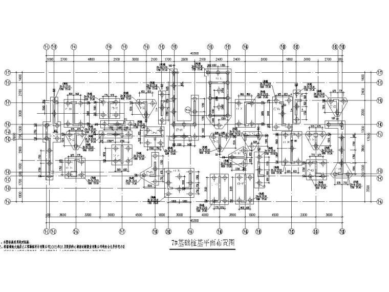 9100平24层剪力墙高层住宅楼建筑结构施工图
