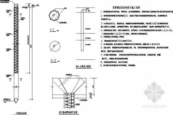 花园别墅沉管灌注桩结构节点构造详图及设计说明