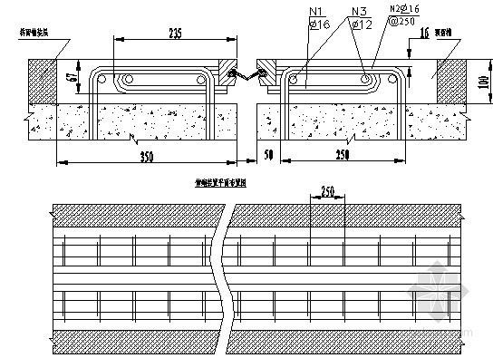 公路桥梁伸缩缝设计图纸(新规范)