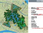 顺德国际生态谷规划设计方案文本