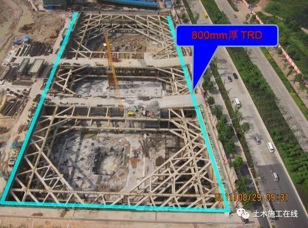 型钢水泥土复合搅拌桩支护结构技术_10