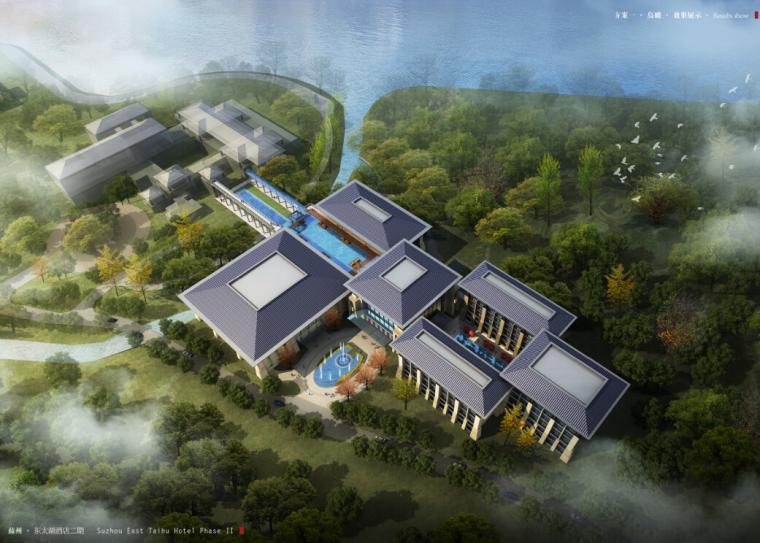 [江苏]传统中式风大型酒店建筑方案文本(含3套方案)