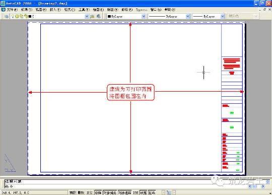 牛人整理的CAD画图技巧大全,工程人必须收藏!_15
