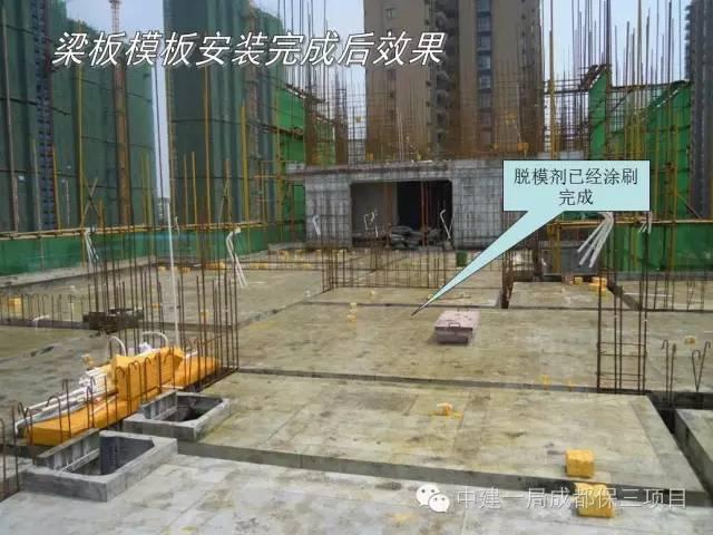 新工艺新技术也要学起来,铝模施工技术全过程讲解_34