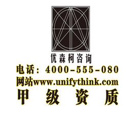 吉林稳定性风险评估报告范本吉林