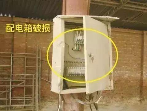 施工现场60种用电隐患,你们项目有吗?_7