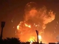 天津爆炸事故后规划是否值得反思?