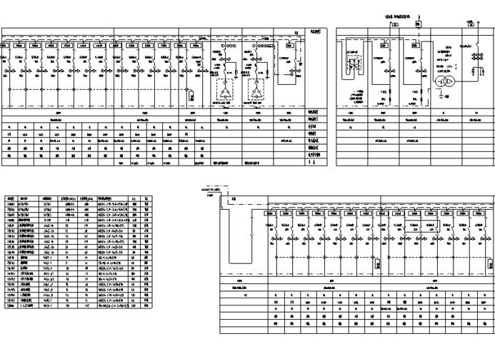 上海数据中心改造项目电气施工图