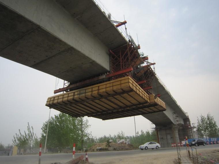 新建高速铁路工程连续梁挂篮施工安全防护方案