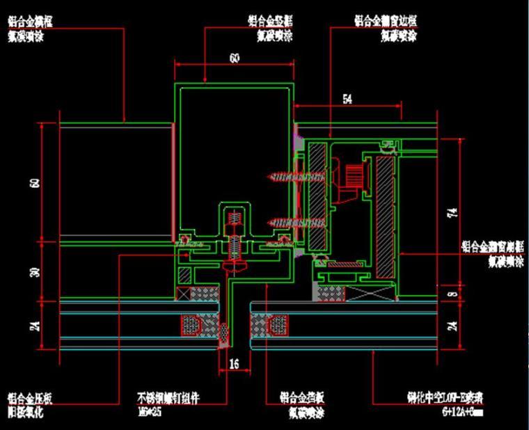 建筑工程幕墙图纸识读培训PPT(48页)