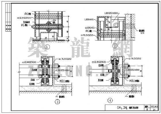 GM5,DM6铁栅门节点详图-2