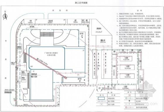 [广西]26层综合楼机电安装工程施工组织设计109页