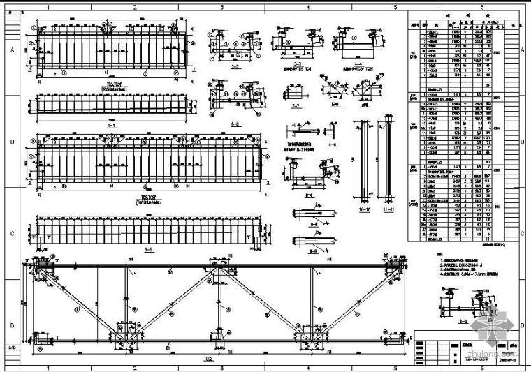 某生产线屋面系统结构节点构造详图