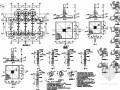 青海某化工厂变、配电室结构施工图