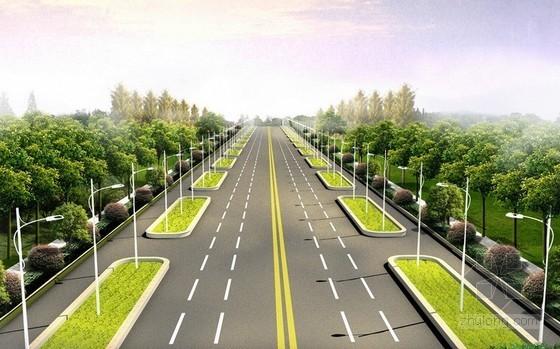 [广东]公路改建工程慢行系统清单报价书(全套)