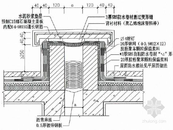 全国地铁及地下工程防水做法通用图30页