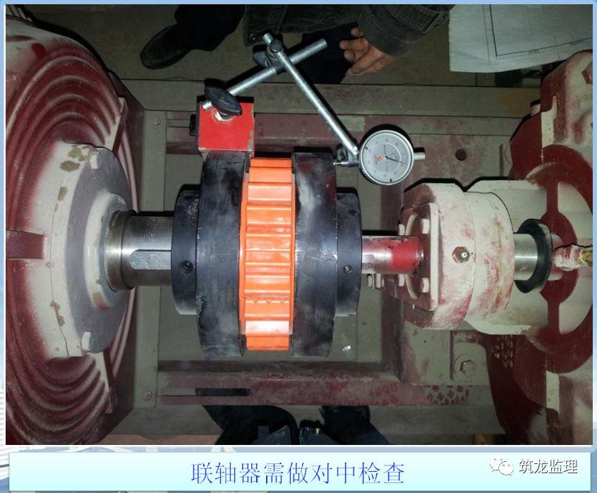 机电安装监理质量控制要点,从原材料进场到调试验收全过程!_82
