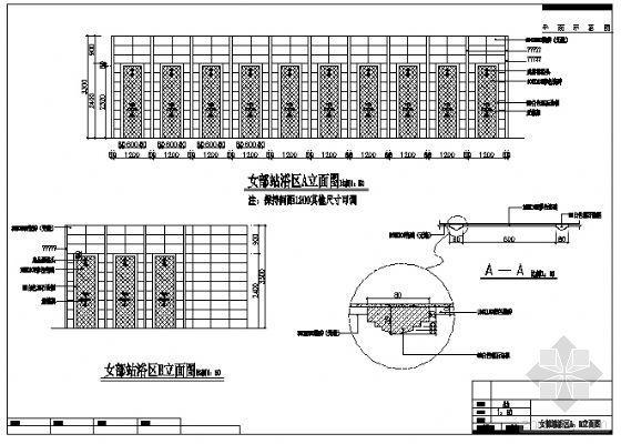 休闲酒店装修设计施工图b