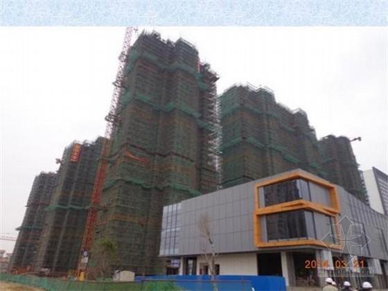 [福建]高层框架结构住宅楼安全文明标准化工地图片简介(大量附图)