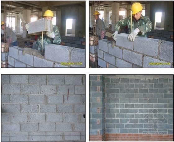 陶粒混凝土空心砌块墙体内置管线施工工法(附图)