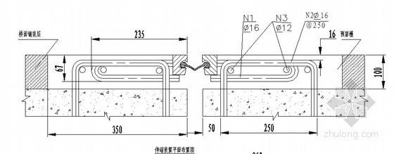 C-60(40)型桥梁伸缩装置安装示意图