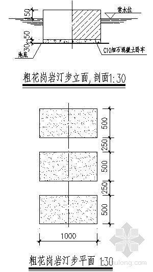 粗花岗岩汀步详图-4