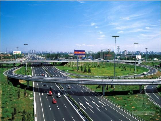 高速公路工程施工质量控制资料目录249页(路桥隧涵)