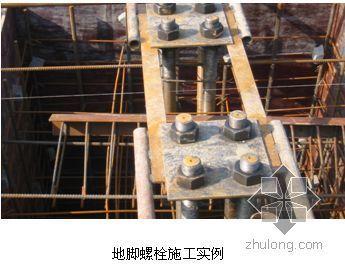 苏州某厂房及科研楼施工组织设计