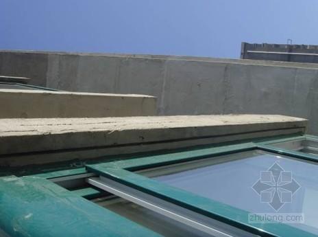 住宅楼飘窗施工技术