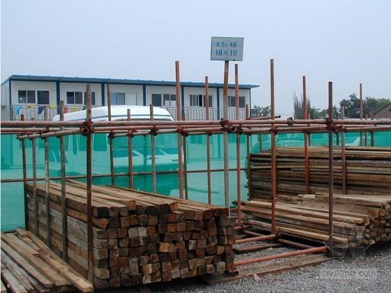 U型槽通道施工方案资料下载-北京南站地下通道施工方案