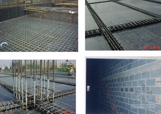 建筑工程施工质量创优精品施工做法图册(附图丰富)