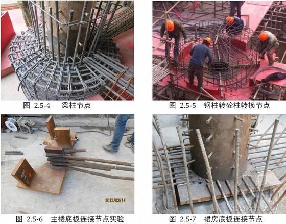 [江苏]筒中筒结构超高层塔楼全逆作法施工技术