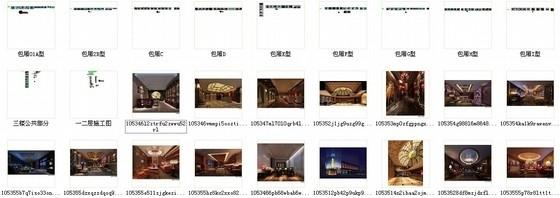 [福建]国际豪华欧式音乐会所设计施工图(含效果)资料图纸总缩略图