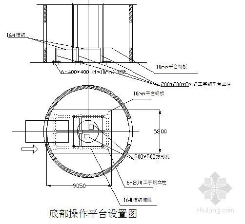 240米钢烟囱钢内筒气顶法施工方案