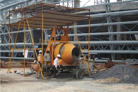建筑工程混凝土工程施工现场助学图片
