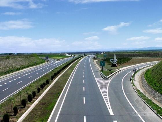 [湖南]高速公路工程投资估算