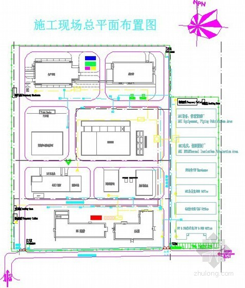 工厂施工平面布置图(临建设施)