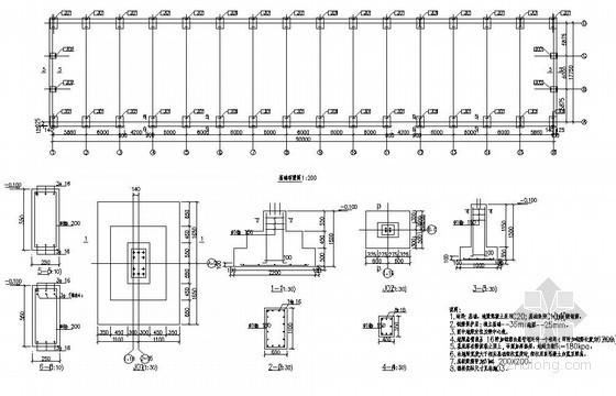 某带吊车钢结构厂房结构设计图