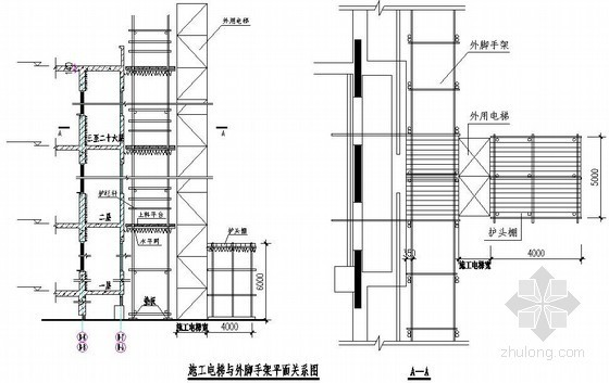 [河北]高层住宅楼双笼施工电梯安装拆除方案