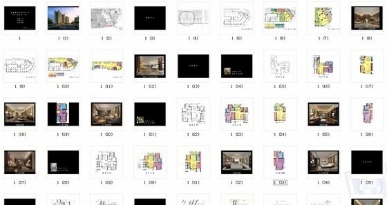 [深圳]花园洋房二期现代销售中心及样板房设计方案资料图纸总缩略图