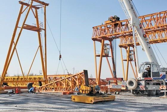 在建工程大型施工机械设备管理全套表格(136页)