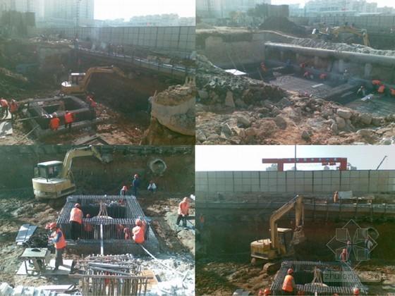 [广东]地铁车站盖挖逆筑法施工技术总结报告31页