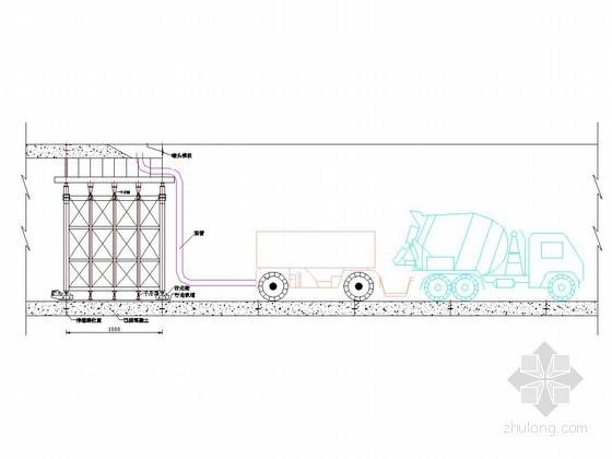 [甘肃]隧洞地下洞室开挖及混凝土工程施工组织设计