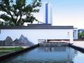 中式园林意境在现代景观设计中的应用
