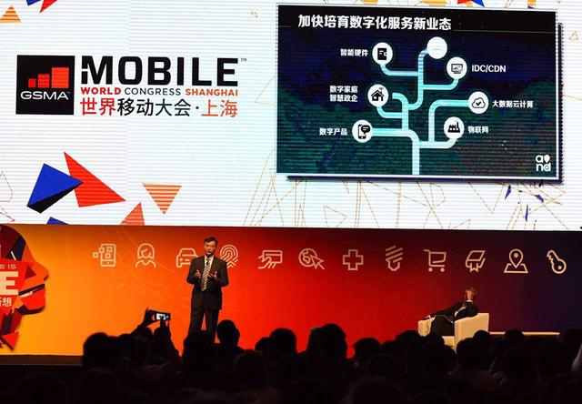 中国移动4G流量占比已达86%年底用户目标5亿户_1