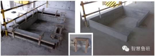 二次结构施工、植筋施工技术交底_11