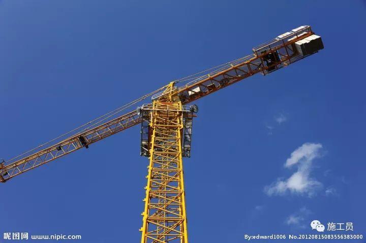 从塔吊基础到附着限位安全装置,看这一篇就行